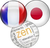 English Teacher JAPAN 英会話マンツーマンレッスンD.A.先生のレッスン情報